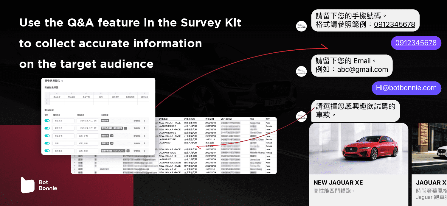 Use the Survey Kit to obtain user information