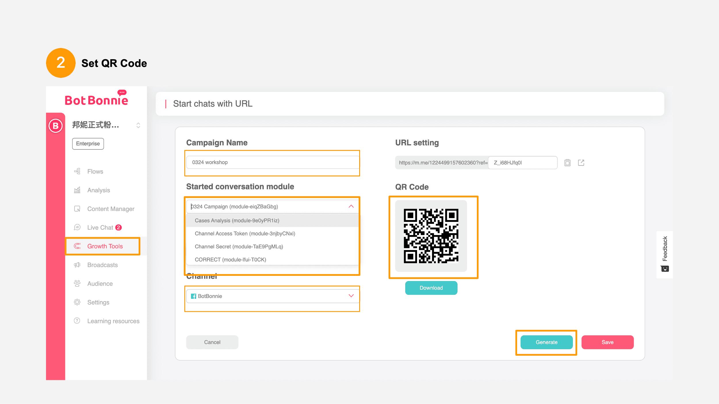 Set QR code