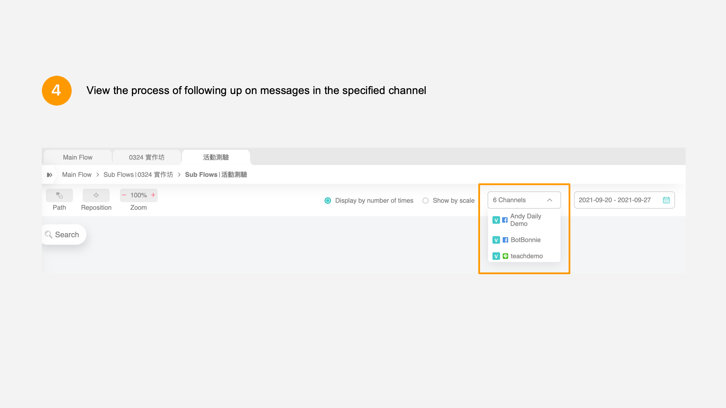 Filter the channels you want to view