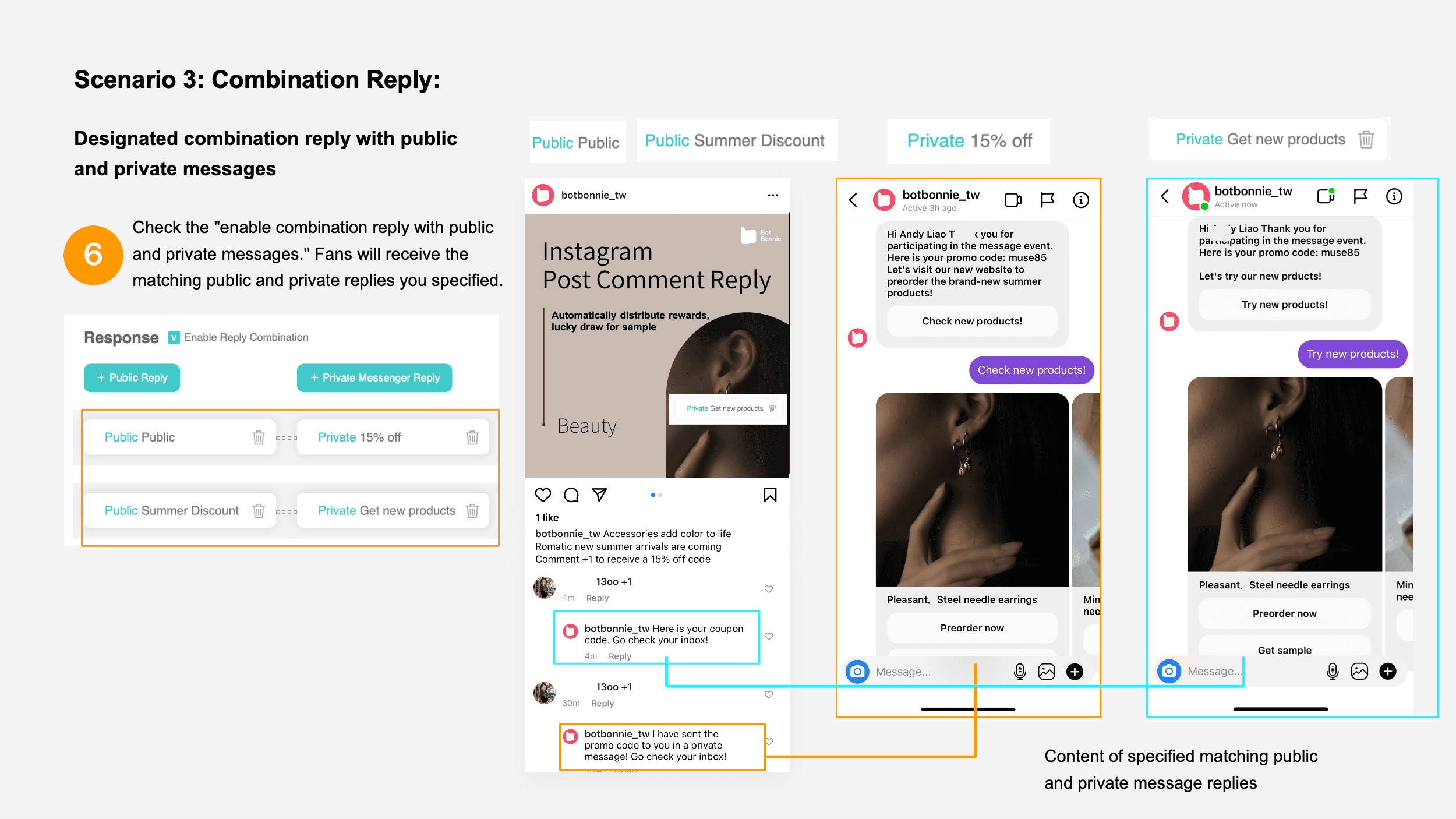 Combination Reply: Match multiple public and private messages
