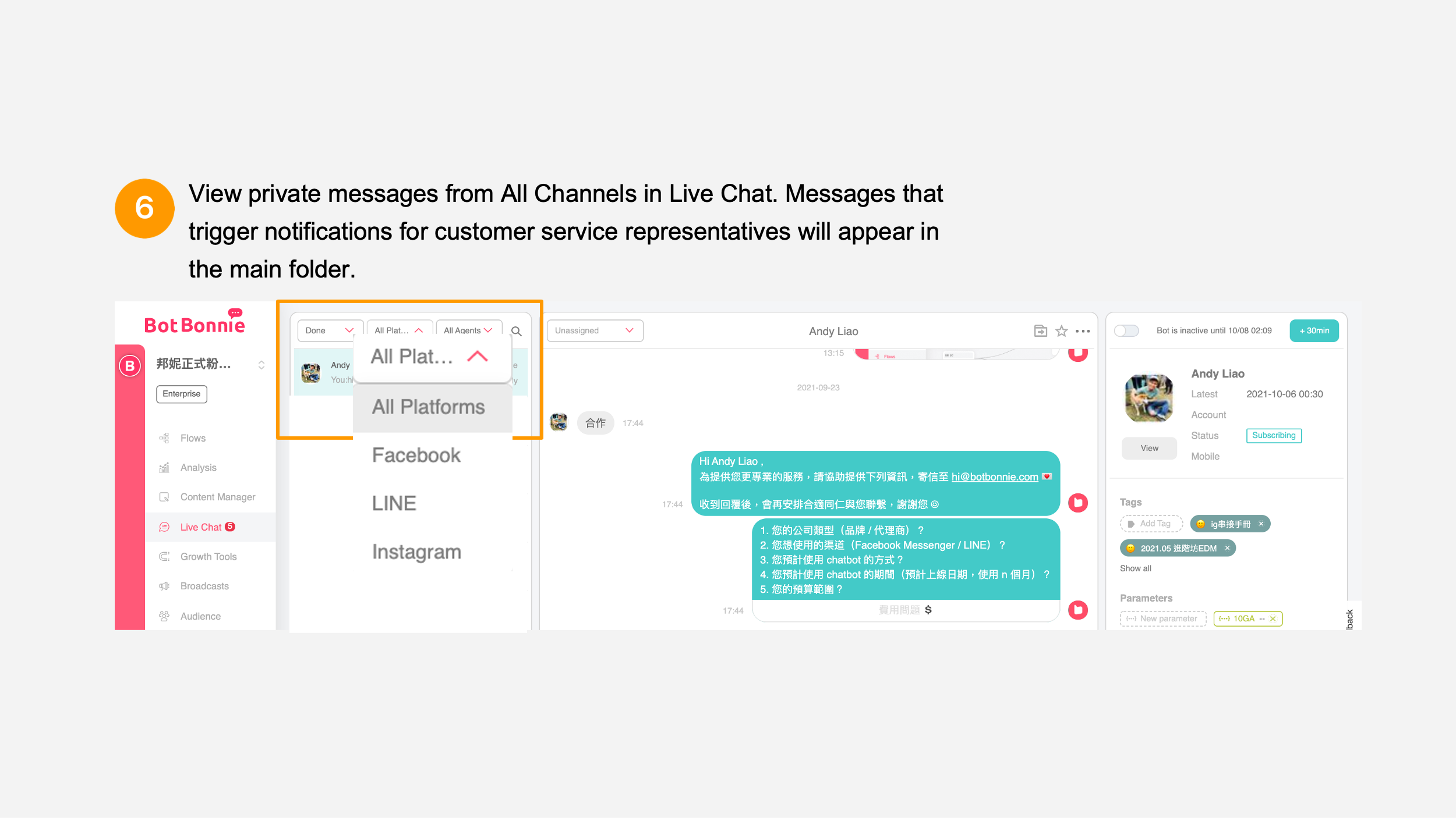 View private messages in Live Chat